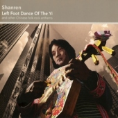 covers/533/left_foot_dance_of_the_yi_1108041.jpg