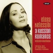 covers/538/a_russian_romance_1121845.jpg