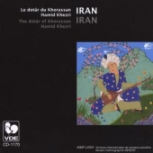 covers/538/iran_the_dotar_of_khoras_1123219.jpg