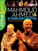 covers/546/ethiosonicethiogroove_1137964.jpg