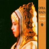 covers/55/yemenite_songs_haza_.jpg