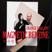 covers/550/magnetic_benzine_1147778.jpg