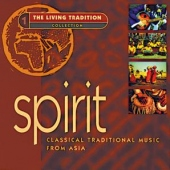 covers/554/spirit_1158282.jpg