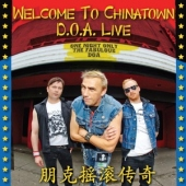 covers/560/welcome_to_chinatown_1163804.jpg
