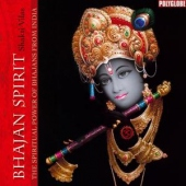 covers/580/bhajan_spirit_1172144.jpg