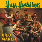 covers/581/hilo_march_1174041.jpg