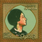 covers/587/a_tribute_to_om_kalsoum_1189825.jpg