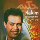 covers/587/hakims_greatest_hits_1189176.jpg