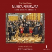 covers/598/musica_reservata_863720.jpg