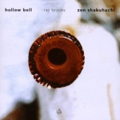 covers/601/hollow_bell_1248629.jpg