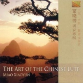 covers/611/art_of_the_chinese_lute_1269381.jpg