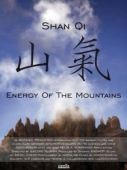 covers/642/energy_of_the_mountains_1162725.jpg