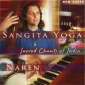 covers/674/sangita_yoga_1368517.jpg