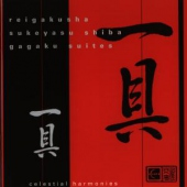covers/676/gagaku_suites_1157482.jpg