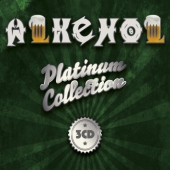 covers/685/platinum_collection_1326956.jpg