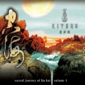 covers/687/sacred_journey_of4_863653.jpg