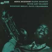 covers/691/soul_station_reissuehq_12in_1385769.jpg