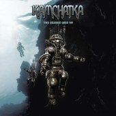 covers/7/search_goes_on_digi_kamchatka.jpg