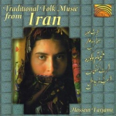 covers/717/folk_music_from_iran_1050479.jpg