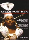 covers/730/oidipus_rex_75985.jpg