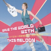 covers/731/save_the_world_with_1422040.jpg