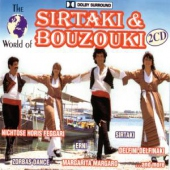 covers/741/world_of_sirtaki_bouzou_155688.jpg