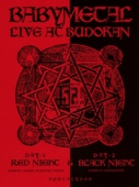 covers/742/live_at_budokan_red_1420650.jpg
