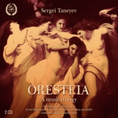 covers/754/oresteia_1445506.jpg