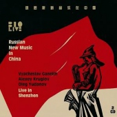 covers/766/russian_new_music_in_1456418.jpg