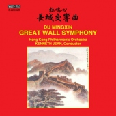 covers/768/great_wall_symphony_1463888.jpg
