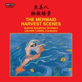 covers/768/mermaidharvest_scenes_1463886.jpg