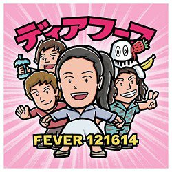 covers/770/fever_121614_1466209.jpg