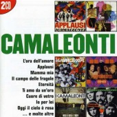 covers/771/i_grandi_successi_camal_984852.jpg
