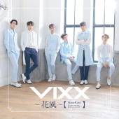 covers/820/hanakaze_vixx_1520013.jpg