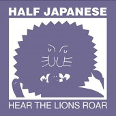 covers/836/hear_the_lions_roar_half__1627605.jpg