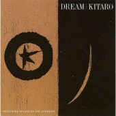 covers/838/dream_kitar_148311.jpg