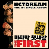 covers/870/first_nct_d_1648425.jpg